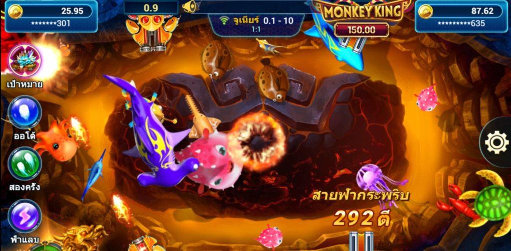 เกมยิงปลา ได้เงินจริง หน้าเล่นเกมส์ยิงปลา ออนไลน์ จาก UFABET