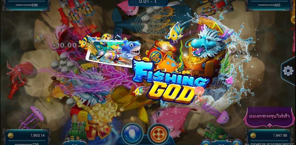 เกมยิงปลาเว็บไหนดี fishing god เกมยิงปลาออนไลน์ บนมือถือ