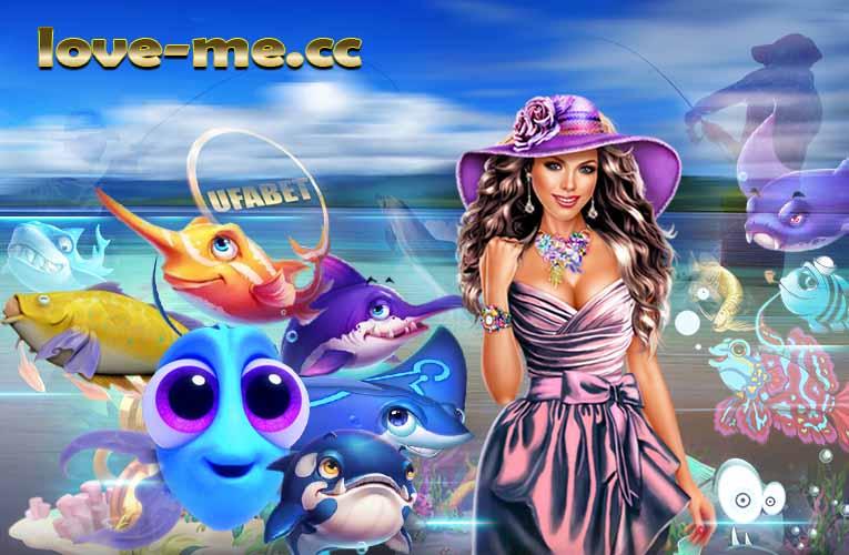 ประโยชน์จากการเล่นราชาตกปลาไทย ที่คุณควรจะลองกับ UFA Slot เกมยิงปลายอดฮิด ทางค่าย UFABET