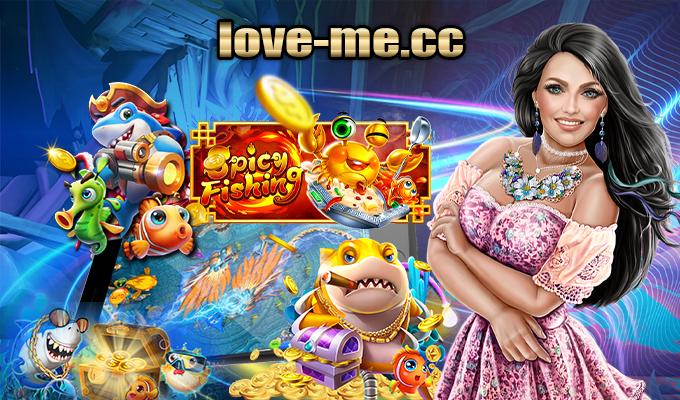 Spicy Fishing เป็นเกมยิงปลา ที่ฮิตที่สุดในปัจจุบัน ทีเว็บไซต์ UFABET
